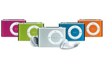 Leitor de MP3 Shuffle em diversas cores por apenas 7,90€!