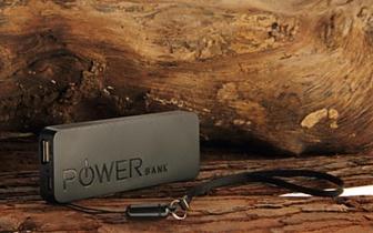 Nunca mais vai ficar sem Bateria: Carregador para Dispositivos por 12€!