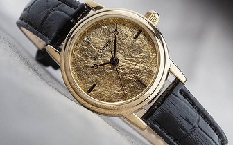 Relógio Gironde Yves Camani por apenas 59€!