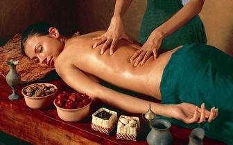Aromaterapia a Vapor apenas a 19€ na Praça do Chile!