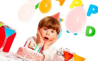 Ofereça ao seu Filho um dia inesquecível: Festa Infantil Personalizada por 12€/criança em Cascais!